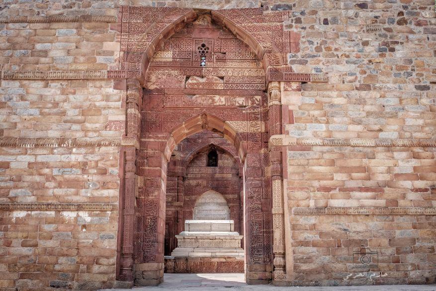 Inside Qutub Minar complex